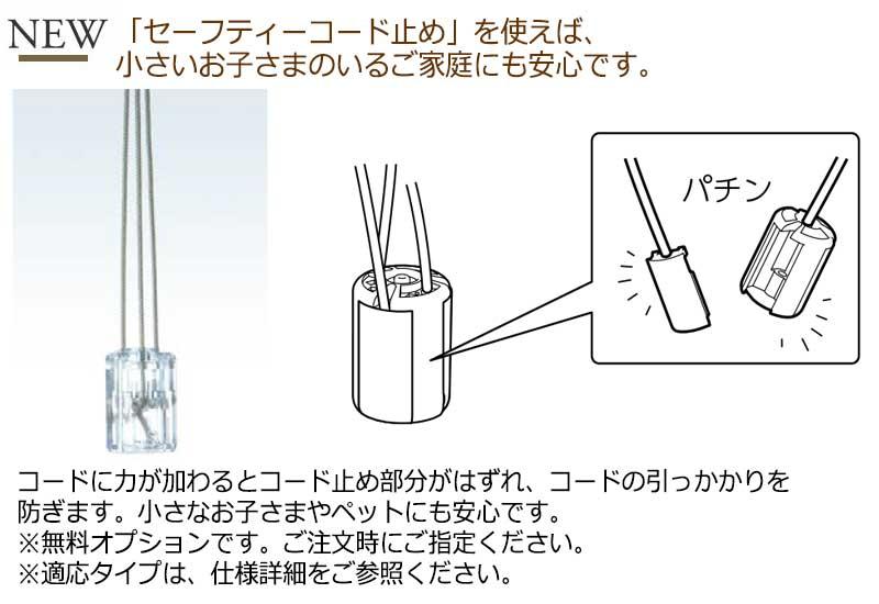 ニチベイ 日米 ヨコ型ブラインド アルミ ブラインドのメリット 利点