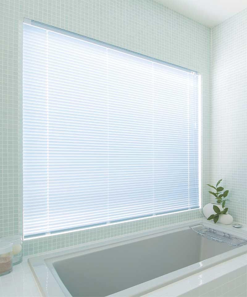 遮熱ブラインドスラット25浴窓テンションタイプ