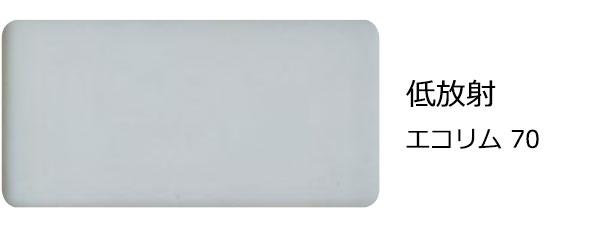 サンゲツ gf1206 ガラスフィルム