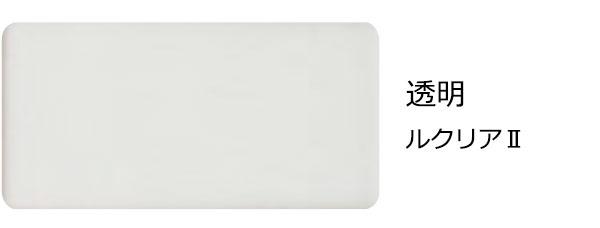 サンゲツ gf1401 ガラスフィルム