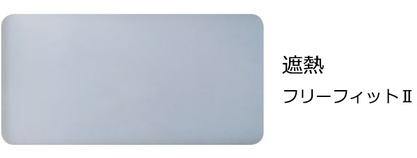 サンゲツ gf1405 ガラスフィルム