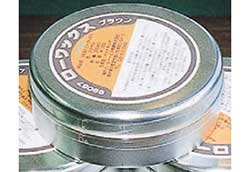 ローワックス(200g入り) (99067)
