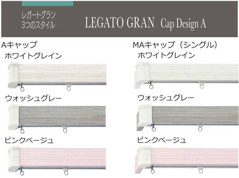 Cap Design A