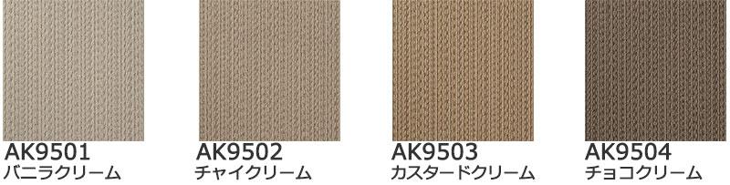 アタック950