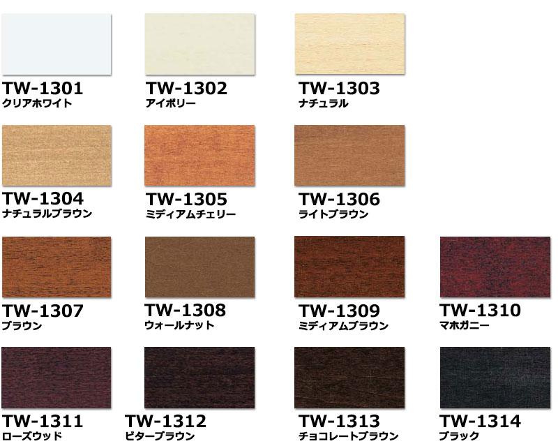tapio ウッドブラインドのスラットカラー
